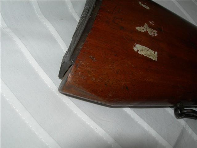 Winchester Model 1912 Riot Shotgun