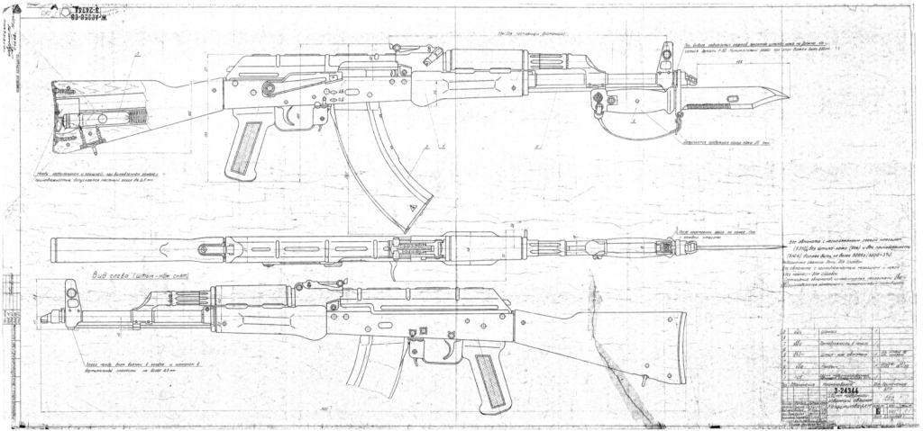 Finally The Ak Original Factory Blueprints